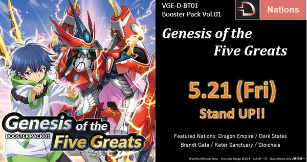 Cardfight Vanguard! - Genesis of the Five Greats - Booster Box [Releases May 21]