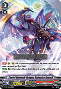Covert Demonic Dragon, Dansetsu Anarch - V-BT04/054EN - C
