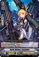 Battle Maiden, Izunahime - V-EB04/018EN - R