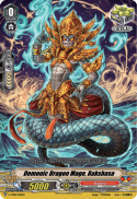 Demonic Dragon Mage, Rakshasa - V-TD02/013EN
