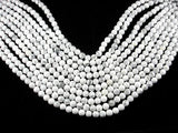 White Howlite Beads, 8mm(8.5mm) Round Beads, 15.5 Inch-BeadBeyond