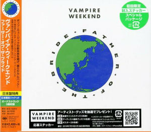 VAMPIRE WEEKEND<br> <I>FATHER OF THE BRIDE [Japan CD Import BONUS TRACKS] CD</I>