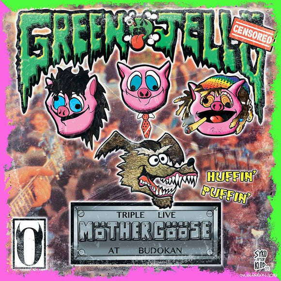 GREEN JELLY<BR><I>TRIPLE LIVE MOTHER GOOSE AT BUDOKAN (RSD) LP [LIMIT 1 PER CUSTOMER]</I>