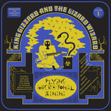 KING GIZZARD AND THE LIZARD WIZARD <BR><I> FLYING MICROTONAL BANANA [Radioactive Yellow Vinyl] LP</I>