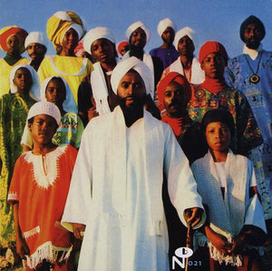 VARIOUS ARTISTS<BR><I>SOUL MESSAGES FROM DIMONA (Numero Group) 2LP</I>