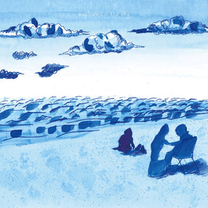 EXPLOSIONS IN THE SKY<BR><I>HOW STRANGE, INNOCENCE (Anniversary Edition) 2LP</I>