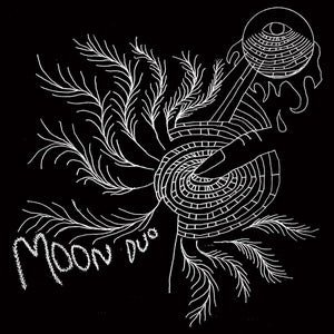MOON DUO <br><i>ESCAPE: EXPANDED EDITION [Pink Vinyl] LP</I>