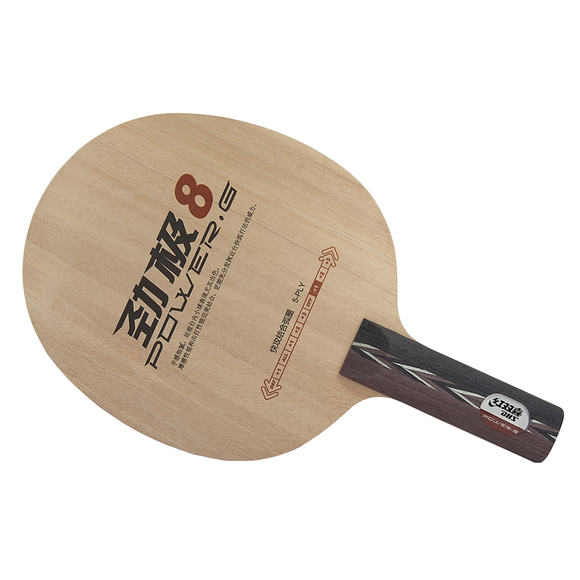 DHS Power G8 OFF Table Tennis & Ping Pong Blade, Authentic, Choose Handle Type