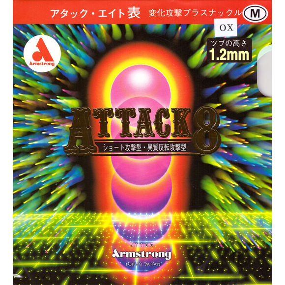 Armstrong Attack 8 M Table Tennis & Ping Pong Rubber, Choose Color and Thickness