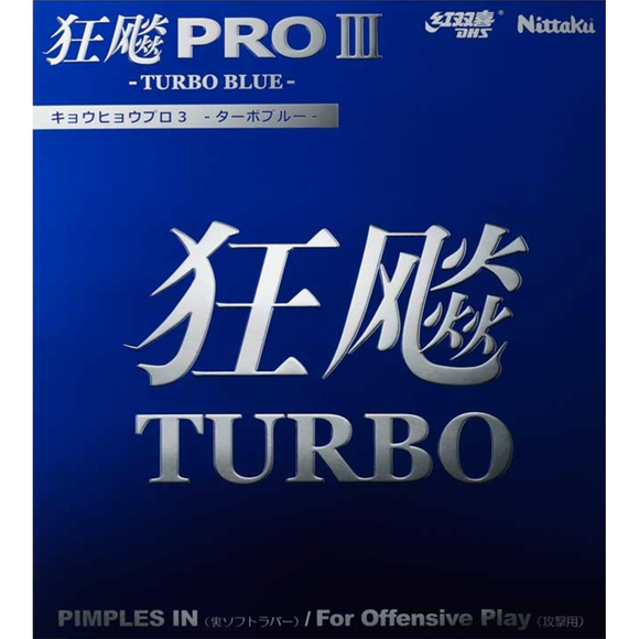 Nittaku Hurricane Pro 3 Turbo Blue Table Tennis & Ping Pong Rubber, Choose Color