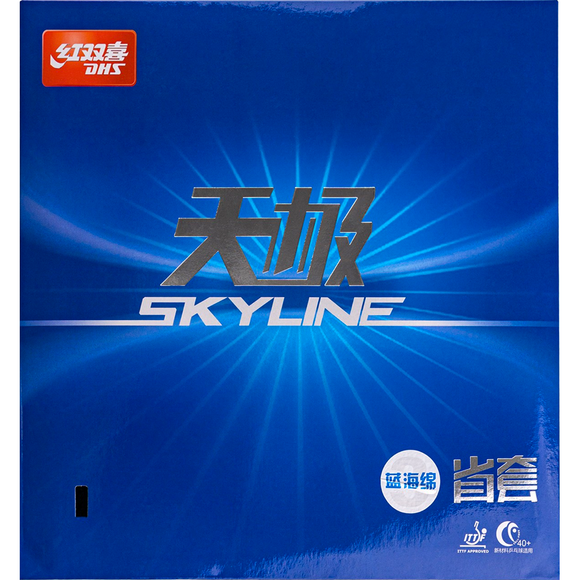 DHS Skyline 3 Provincial 39' (Blue Sponge) Table Tennis Rubber, Pick Variation