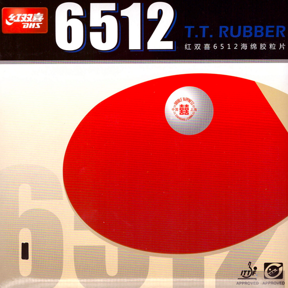 DHS 6512 Table Tennis and Ping Pong Rubber, Choose Your Color and Thickness