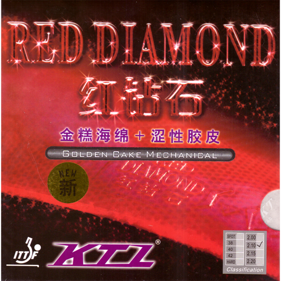 KTL Red Diamond (golden Cake Mechanical) Table Tennis Rubber, Choose Variation