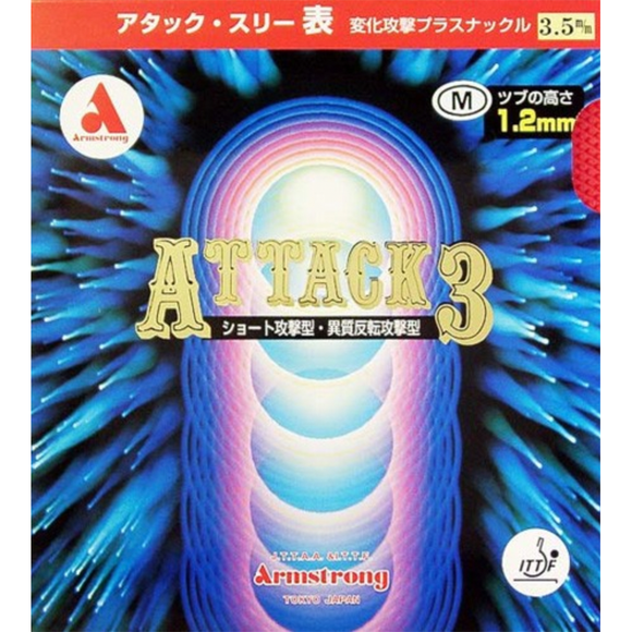 Armstrong Attack 3 M Table Tennis & Ping Pong Rubber, Choose Color and Thickness