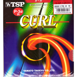 TSP Curl P3 Alpha R Table Tennis & Ping Pong Rubber, Choose Color and Thickness