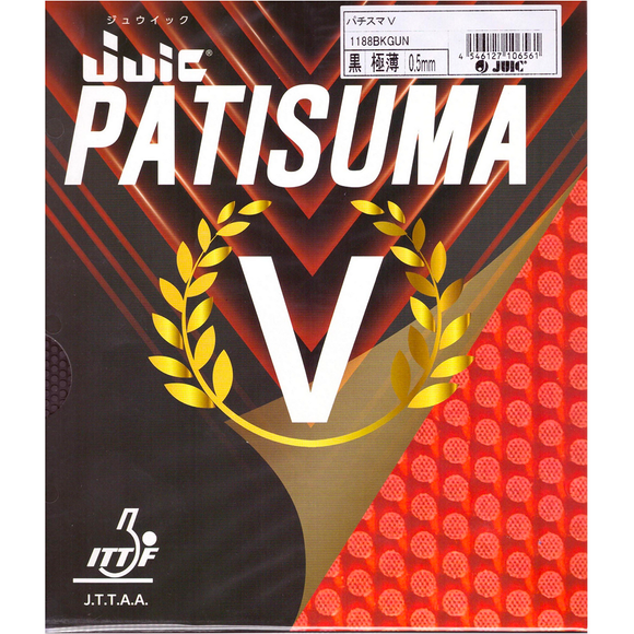 Juic Patisuma V Table Tennis & Ping Pong Rubber, Choose Your Color and Thickness