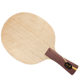 DHS Hurricane Long 2 Table Tennis and Ping Pong Blade, Choose Your Handle Type