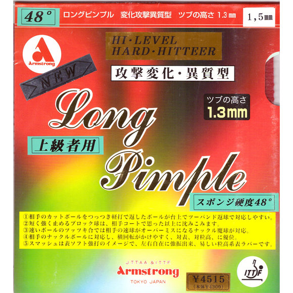 Armstrong Long Pimple Hard 48  Table Tennis & Ping Pong Rubber, Choose Variation