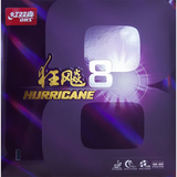 DHS Hurricane 8 Soft Table Tennis & Ping Pong Rubber, Choose Color and Thickness