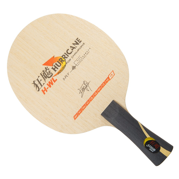DHS Hurricane WL Table Tennis and Ping Pong Blade, Authentic, Choose Handle Type