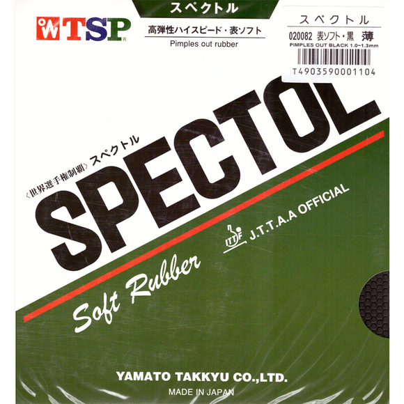 TSP Spectol-Out Table Tennis & Ping Pong Rubber, Choose Your Color & Thickness