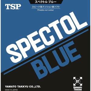 TSP Spectol Blue Table Tennis and Ping Pong Rubber, Choose Color and Thickness