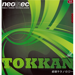 Neottec Tokkan Table Tennis and Ping Pong Rubber, Choose Your Color & Thickness