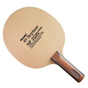 Nittaku Septear Table Tennis and Ping Pong Blade, Authentic, Choose Handle Type