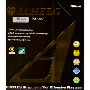 Nittaku Alhelg SC Table Tennis and Ping Pong Rubber, Choose Color and Thickness