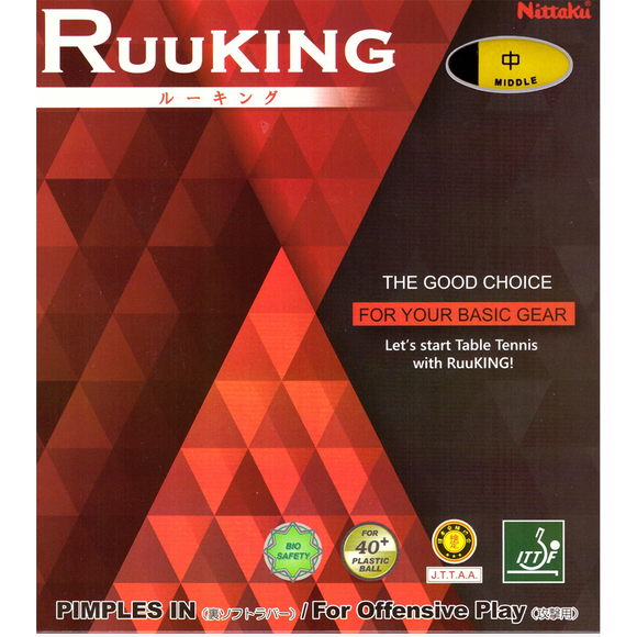 Nittaku RuuKing Table Tennis & Ping Pong Rubber, Choose Your Color & Thickness