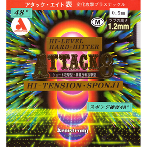Armstrong Attack 8 M 48 (Hard) Table Tennis & Ping Pong Rubber, Choose Variation