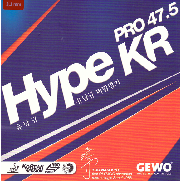 Gewo Hype KR Pro 47.5 Table Tennis & Ping Pong Rubber, Choose Color & Thickness