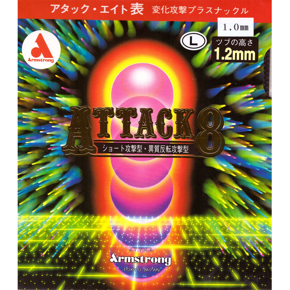 Armstrong Attack 8 L Table Tennis & Ping Pong Rubber, Choose Color and Thickness