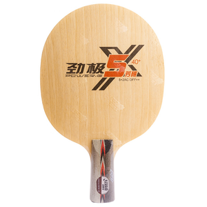 DHS Power G5X Ch.Pen Table Tennis and Ping Pong Blade, 100% Authentic