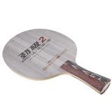 DHS Power G2 OFF Table Tennis and Ping Pong Blade, Authentic, Choose Handle Type