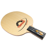 Tibhar Triple Carbon Ch.Pen Table Tennis and Ping Pong Penhold Blade, Authentic