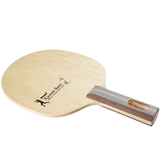 Nittaku Kasumi Basic Table Tennis & Ping Pong Blade, Authentic, Pick Handle Type