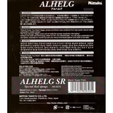 Nittaku Alhelg SR Table Tennis & Ping Pong Rubber, Choose Your Color & Thickness