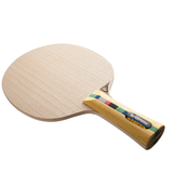 Donic Waldner Senso V1 Table Tennis and Ping Pong Blade, Choose Your Handle Type