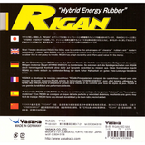 Yasaka Rigan Table Tennis and Ping Pong Rubber, Choose Your Color and Thickness