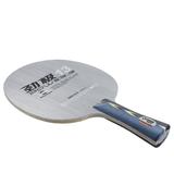 DHS Power G13 OFF Table Tennis & Ping Pong Blade, Authentic, Choose Handle Type
