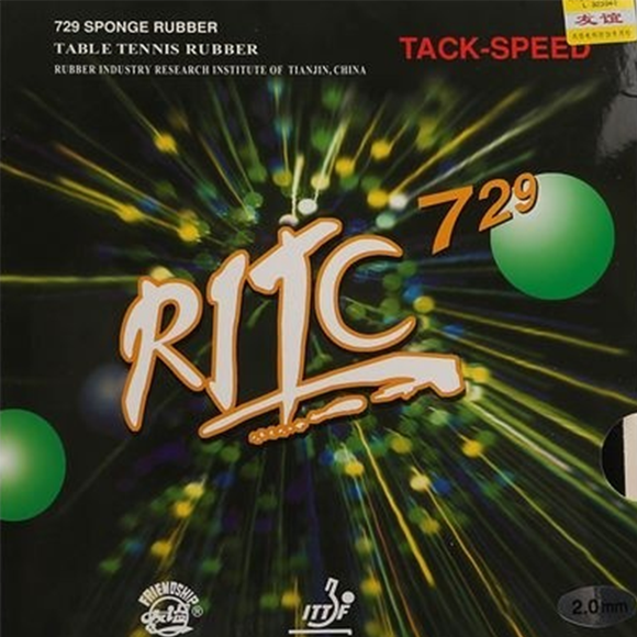 Friendship Ritc 729 Table Tennis & Ping Pong Rubber, Choose Color and Thickness