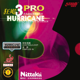Nittaku Hurricane Pro 3 Table Tennis/Ping Pong Rubber, Choose Color & Thickness