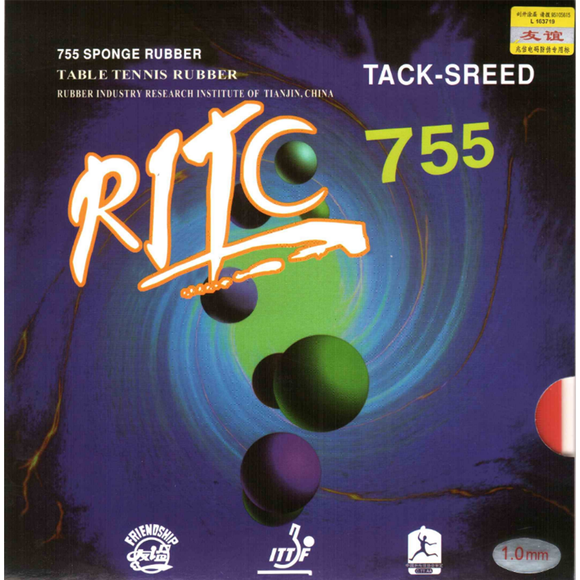 Friendship RITC 755 Table Tennis and Ping Pong Rubber, Choose Color & Thickness