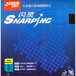 DHS Sharping Table Tennis and Ping Pong Rubber, Choose Color and Thickness