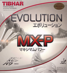 Tibhar Evolution MX-P, Table Tennis & Ping Pong Rubber, Select Color & Thickness