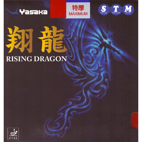 Yasaka Rising Dragon Table Tennis & Ping Pong Rubber, Choose Color and Thickness
