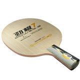 DHS Power G7 OFF+ Ch.Pen Table Tennis & Ping Pong Penhold Blade, 100% Authentic