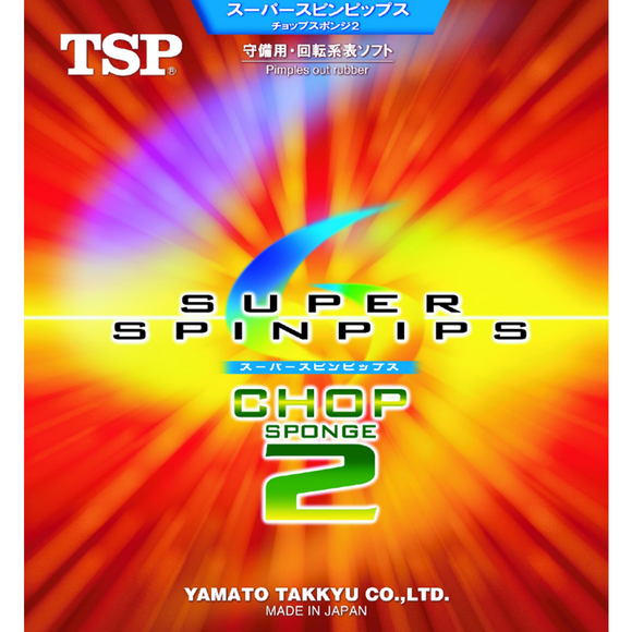 TSP Super Spinpips Chop II Table Tennis & Ping Pong Rubber, Pick Color & Thickness