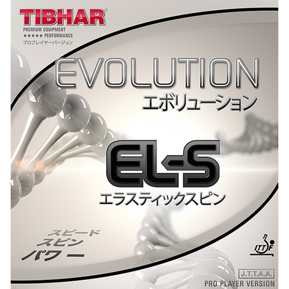 Tibhar Evolution EL-S Table Tennis & Ping Pong Rubber, Choose Color & Thickness